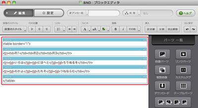3_6_03_02.jpg