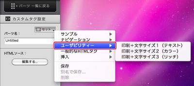 3_6_05_01.jpg