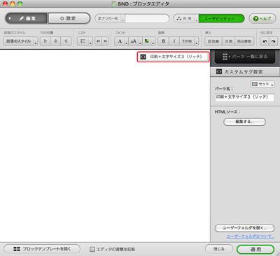 3_6_05_02.jpg