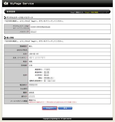 1_2_01_12.jpg