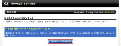 1_2_01_14.jpg
