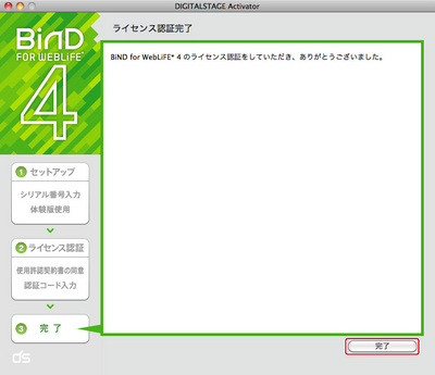 1_2_01_19.jpg
