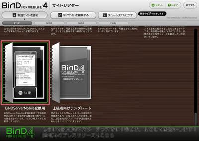 3_1_06_01.jpg