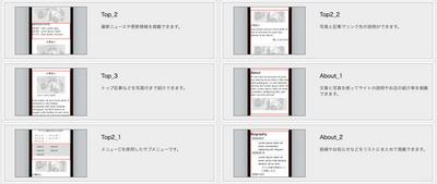 3_1_06_11.jpg