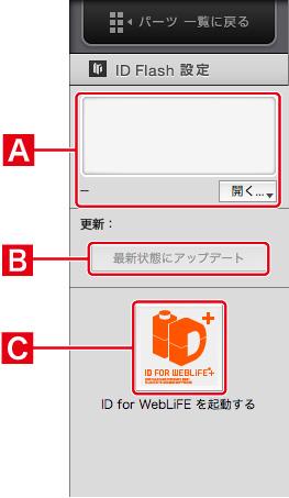 3_4_08_03.jpg