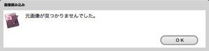 4_1_04_09.jpg