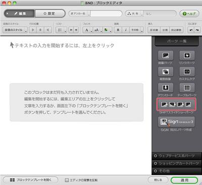 4_2_01_01.jpg