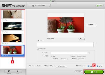 4_2_02_09.jpg
