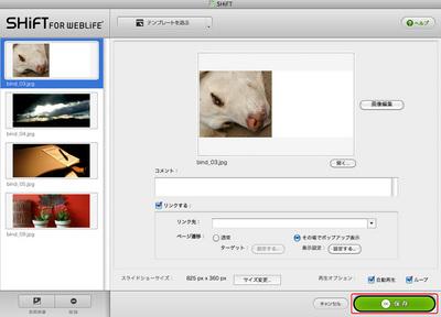 4_2_03_07.jpg