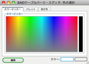 4_3_02_09.jpg