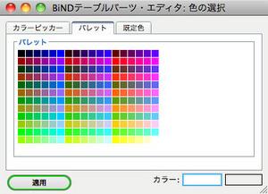 4_3_02_10.jpg