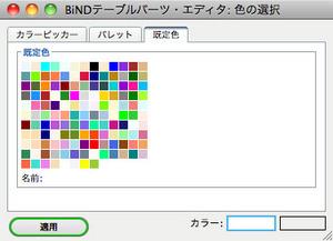 4_3_02_11.jpg