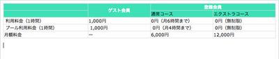 4_3_04_10.jpg