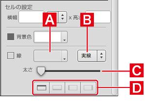 4_3_04_14.jpg