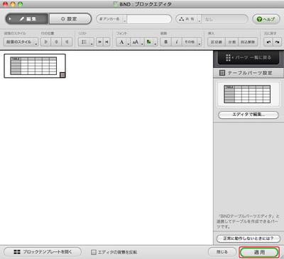 4_3_04_16.jpg
