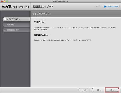 4_4_01_03.jpg