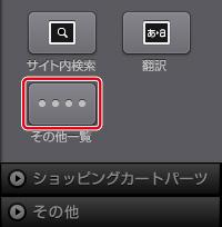4_4_01_09.jpg