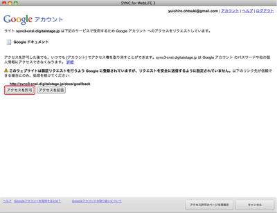 4_4_07_06.jpg