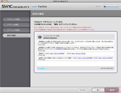 4_4_09_05.jpg