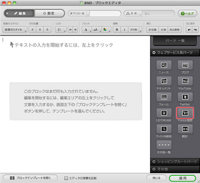 4_4_11_01.jpg
