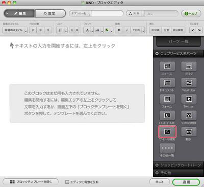 4_4_12_01.jpg