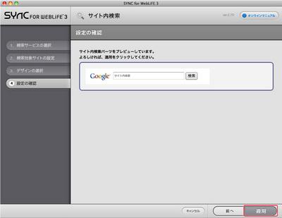 4_4_12_05.jpg