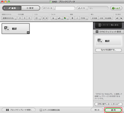 4_4_13_03.jpg
