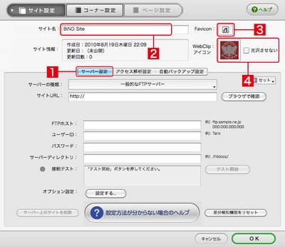 5_1_01_04.jpg