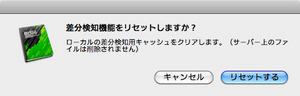 5_1_01_08.jpg