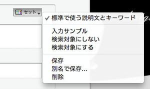 5_1_02_08.jpg