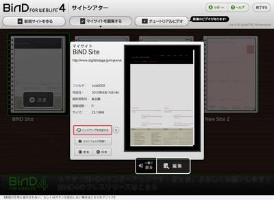 5_2_01_04.jpg