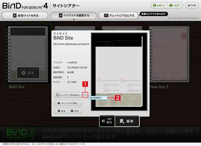 5_2_01_08.jpg