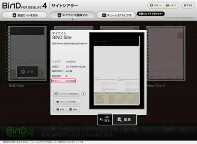 5_3_01_01.jpg
