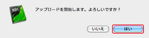 5_3_01_03.jpg