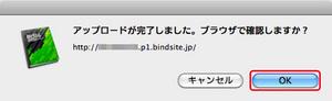 5_3_01_5.jpg