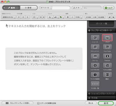 5_4_05_01.jpg