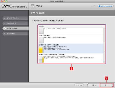 5_4_05_04.jpg