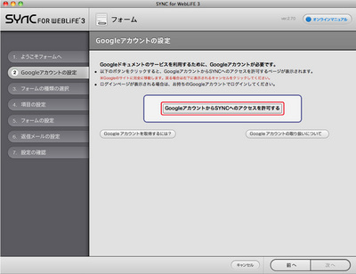 5_4_08_03.jpg