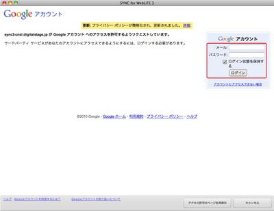 5_4_08_04.jpg