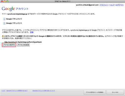 5_4_08_05.jpg