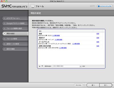 5_4_08_09.jpg
