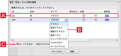 5_4_08_09b.jpg