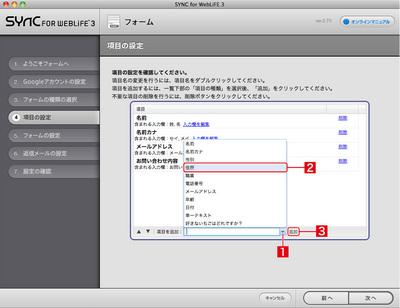 5_4_08_10.jpg