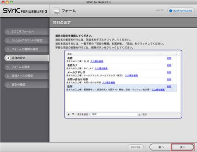 5_4_08_11.jpg