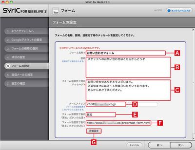 5_4_08_13.jpg