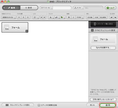 5_4_08_17.jpg