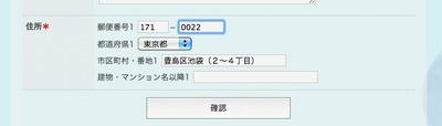 5_4_08_21.jpg