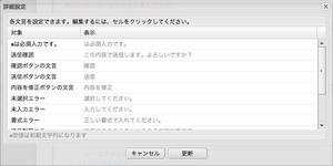 5_4_08_24.jpg