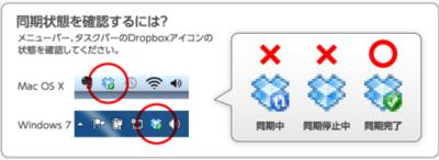 04-04-005/dropbox.png