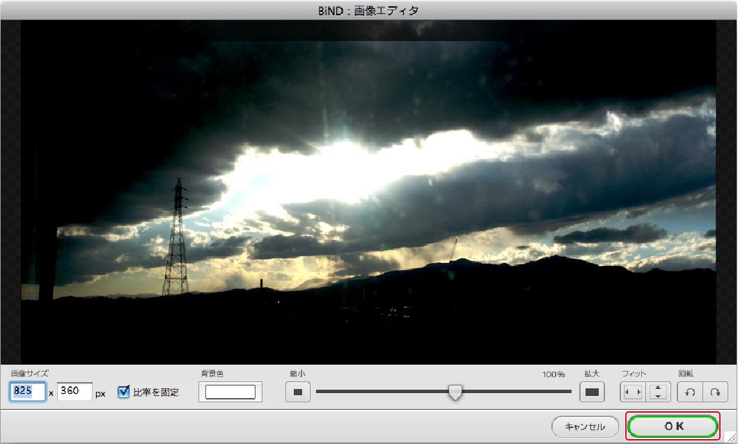 http://www.digitalstage.jp/support/bind5/manual/4-3-03-04.jpg